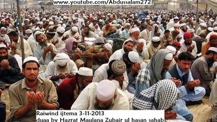 Raiwind ijtema 2013 last duaa by Maulana Zubair ul hasan sahab