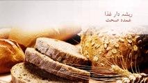 Sharab buraiyon ki maan شراب برائیوں کی ماںP-2 By Dr N A Mazhar- doctor alternative medicine - YouTube