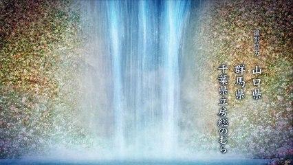 花燃 第43集 Hana Moyu Ep43