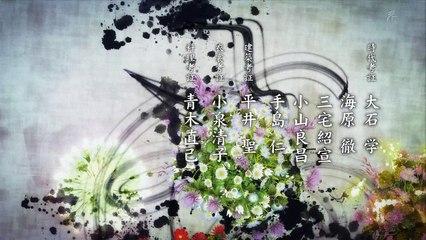 花燃 第44集 Hana Moyu Ep44