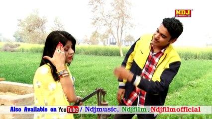 Chalu Lugai !! New Haryanvi Song !! Raj Mavar ,Sheenam Katholic #Haryanvi