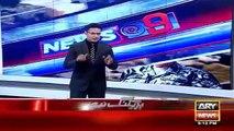 Ary News Headlines 23 March 2016 , Army Chief Raheel Sharif Latest Statements