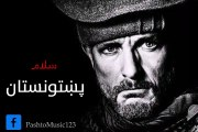 Hamayun Khan New Pashto Song 2016