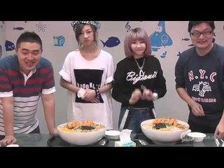 Weather Girls 天氣女孩《來氣玩》第二季 大胃王PK賽 20150121