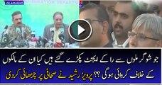 Reporter To Pervez Rasheed-Why Nawaz Sharif Is Not Saying Anything To Narendra Modi-