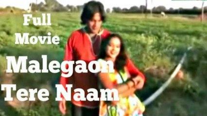 Malegaon Tere Naam | Full Movie | Hindi