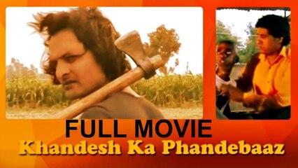 Khandesh Ke Phandebaaz | Hindi | Full Movie