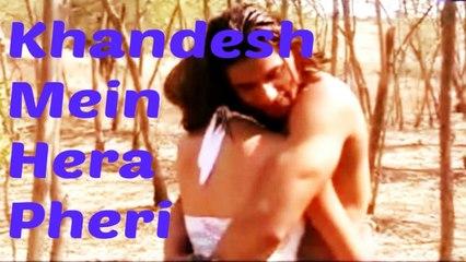 Khandesh Mein Hera Pheri | Full Movie | Hindi