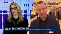 Interviews with Israeli Member of Parliament Erel Margalit of the Zionist Union party and Israeli Member of Parliament Sherren Haskel of the Likud party on the controversial suspension bill
