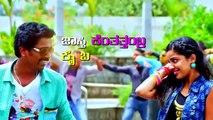 Bilindar |puneeth raj kumar |kundapura |New Kannada|movies|Balkaninews.com
