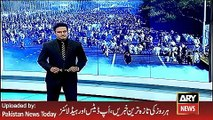 Updaes of Islamabad Situation and Ch Nisar Khan - ARY News Headlines 29 March 2016,