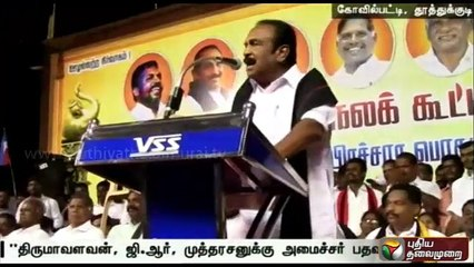 Vaiko will be given deputy CM post if we win: Sudheesh