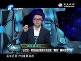美国超音速隐形侦察机未来过中国