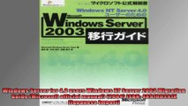 Windows Server for 40 users Windows NT Server 2003 Migration Guide Microsoft official