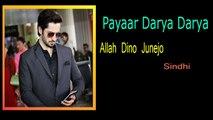 Allah Dino Junejo - Payaar Darya Darya