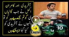 Gautam Gambhir Insulting Shahid Afridi Kamran Akmal