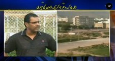 Waqar Younis angry on report leakage Waqar Younis is Bashing and Revealing Shocking Truth About PCB
