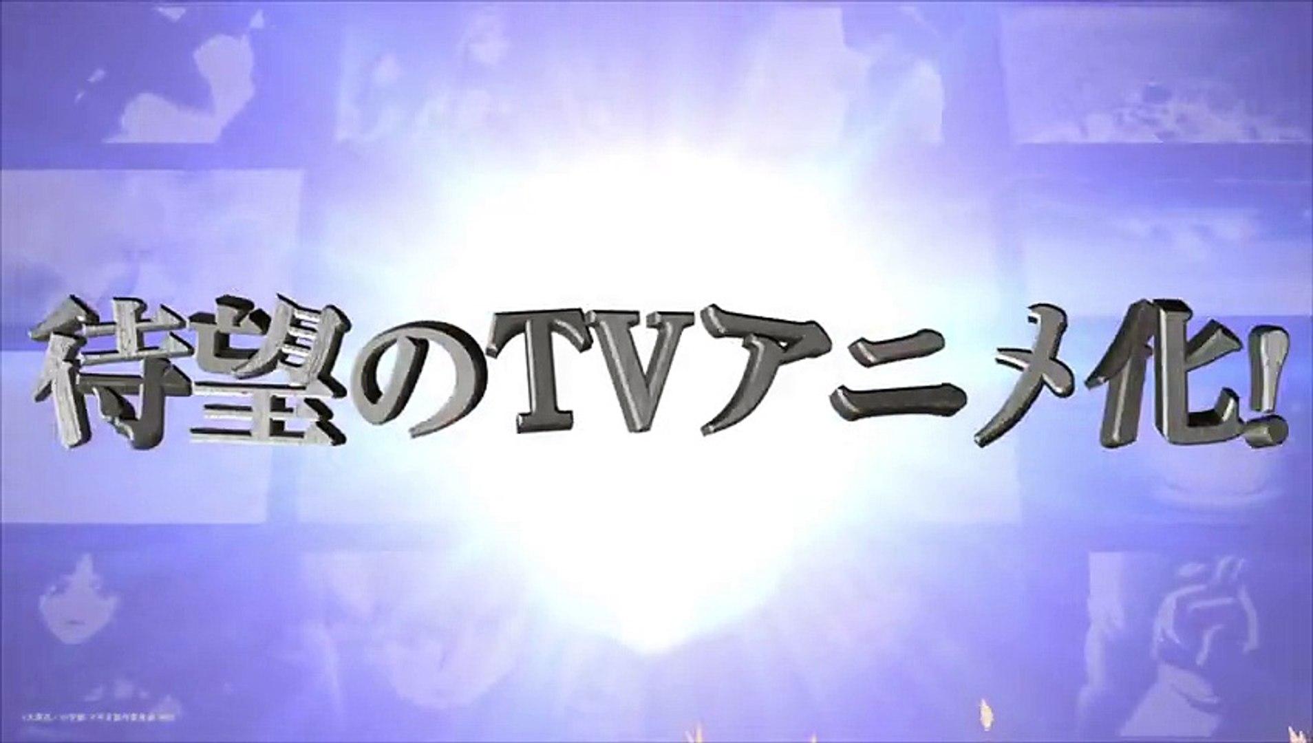Magi Sinbad no Bouken TV anime 15-sec CM