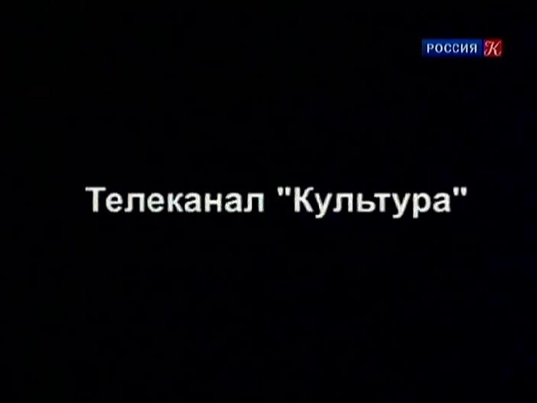 1-я серия. - Последний психоанализ доктора Фрейда (эфир 12.12.2011)