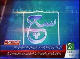 News Headlines 08pm 30 March 2016 Such TV -