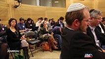 75% des Juifs israéliens en faveur d'une option favorisant le divorce civil
