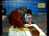 Al-Eman Islamic Montessori