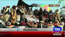 Mujeeb Ur Rehman Response Over Pro-Qadri Protesters Ends Sit In Islamabad Red Zone