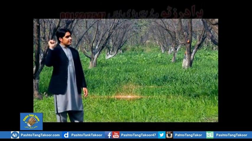 Pukhtoon Singer Mohsin Dawar Pashto New Song 2016
