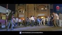 Rocky Theatrical Trailer ( ROCKY) (Bengali) (2013)