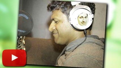 Puneeth's 'Chilri Shooki' SONG | Goes Viral