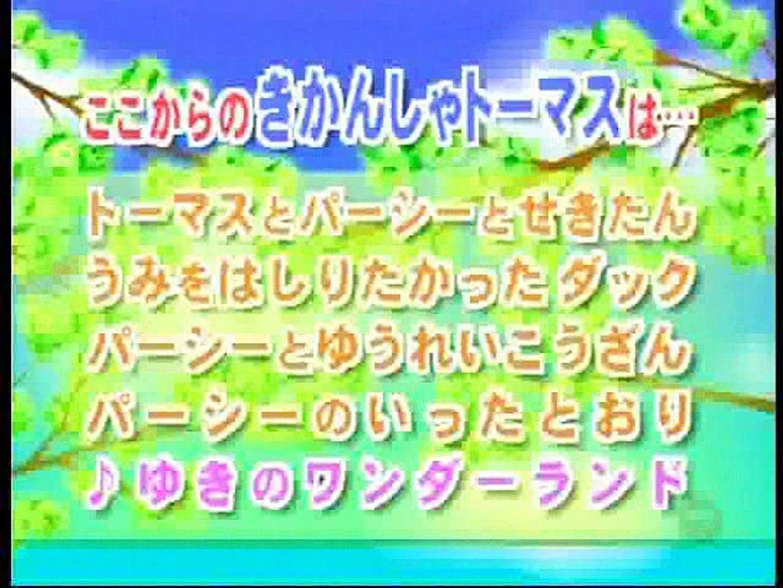 チルドレンタイム 2006年その6 -...