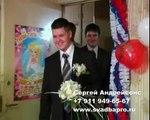 Свадьба 2008-12-08 свадебный клип