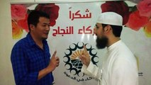 Chinese Converts to Islam New brother China