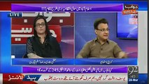 Jawab Chahye - Ayaz Latif Palijo with Dr Danish in 92 News Tv on 28th March 2016