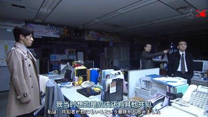 惡黨行千里 第10集 Akutotachi wa Senri o Hashiru Ep10