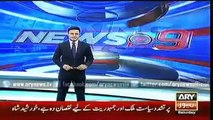 Ary News Headlines 13 February 2016 , Reham Khan Speaing Against Imran Khan