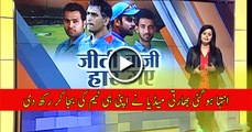 Indian Media Team is insulting his Own Team After Losing Against WI