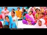 Aa Gaye Mast Fakeer   Punjabi Devotional Video   Giani Onkar Singh   R.K.Production