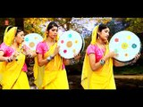 Har Har Sohang Naam Da   Punjabi New Devotional Video   Giani Onkar Singh   R.K.Production
