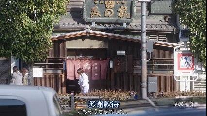 東京傷情故事 第11集 Tokyo Sentimental Ep11
