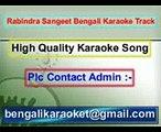 Baje Baje Rommobina Baje Karaoke Rabindra Sangeet