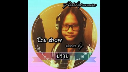 The show cover by ปราย