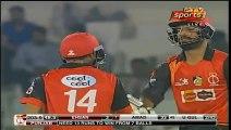 Winning Moments of Balochistan vs Punjab Pakistan Cup, 1st Match highlights Balochistan v Punjab