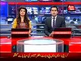 Karachi: Murderer of three children arrested