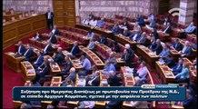 Ομιλία Τσίπρα στη Βουλή για την ασφάλεια των πολιτών 1