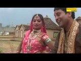 Krishna Bhajan - Karlo Puja | Tere Bhoresea Meri Gadi | Ramdhan Gujjar, Neelam Yadav