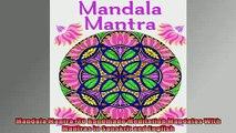 READ book  Mandala Mantra 30 Handmade Meditation Mandalas With Mantras in Sanskrit and English  DOWNLOAD ONLINE