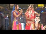 Krishna Bhajan - Aaraj Meri Maan Le | Tere Bhoresea Meri Gadi | Ramdhan Gujjar, Neelam Yadav