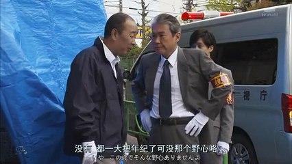 TEAM 警視廳特別犯罪捜査本部 第5集 Hannin Sosahonbu Ep5