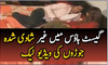 Whats Going On In Guest House In Defense Karachi? Iqrar Ul Hassan Exposing